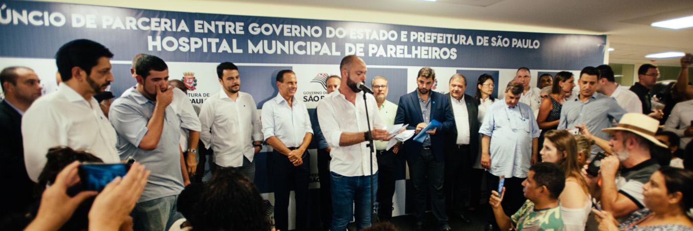 Prefeitura e Governo do Estado entregam obras concluídas do Hospital Municipal de Parelheiros