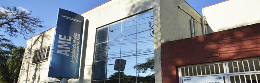 AME-Psiquiatria Vila Maria é acreditado com excelência pela ONA
