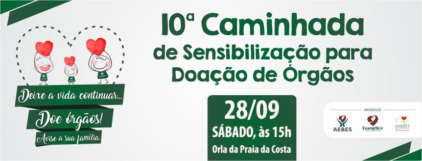 Hospital Evangélico Vila Velha promove caminhada de sensibilização para doação de órgãos
