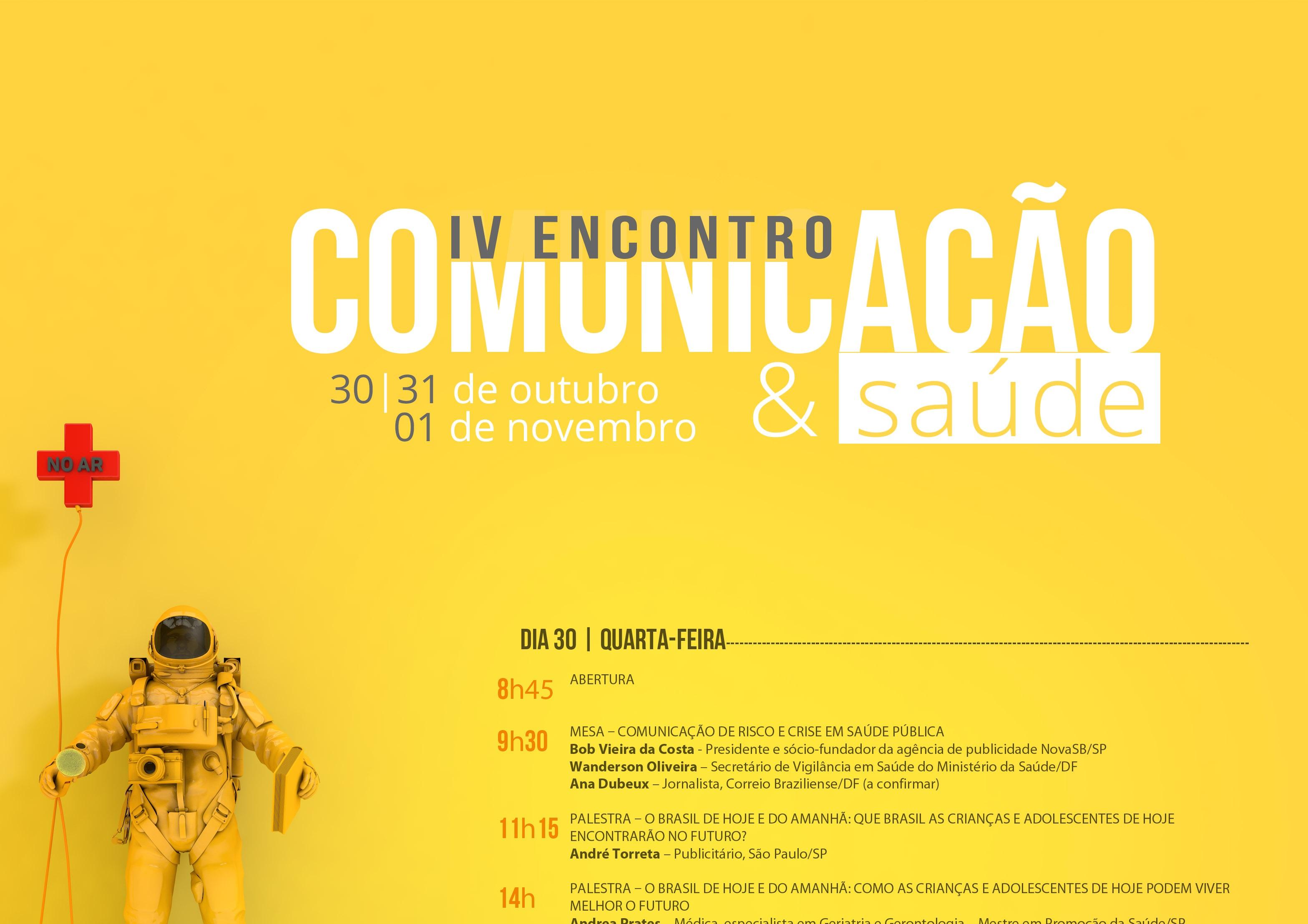 Hospital da Criança de Brasília promove IV Encontro de Comunicação e Saúde