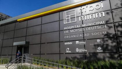 Hospital M'Boi Mirim é referência para o tratamento da COVID-19 no Estado de SP