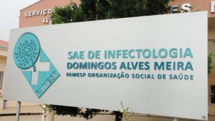 Fundação para o Desenvolvimento Médico e Hospitalar entra para quadro de associados do Ibross